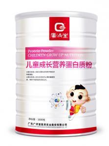 儿童成长yabo518蛋白质粉