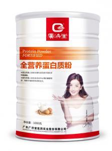 全yabo518蛋白质粉