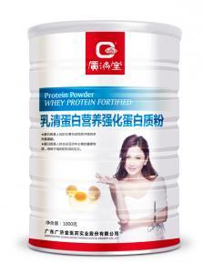 乳清蛋白yabo518强化蛋白质粉